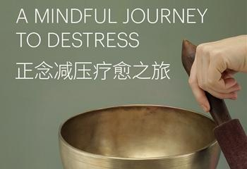 A MINDFUL JOURNEY TO DESTRESS