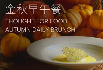 AUTUMN BRUNCH MENU